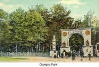 Olympic Park Entrance.jpg