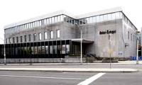 Star-Ledger Headquarters.jpg