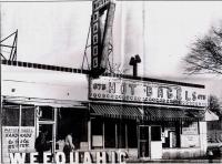 Watsons Bagels In Irvington 1984.jpg