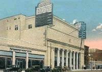 Mosque Theatre - Symphony Hall