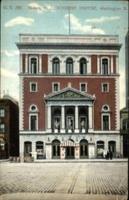 Schubert Theater, Washington Street in Newark.jpg